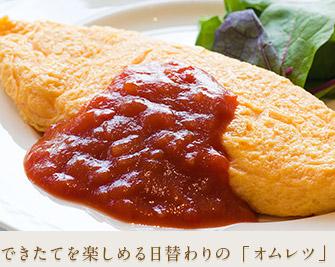 会津名物、揚げたて「天ぷらまんじゅう」